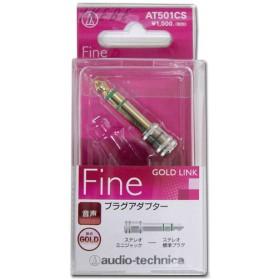 audio-technica AT501CS