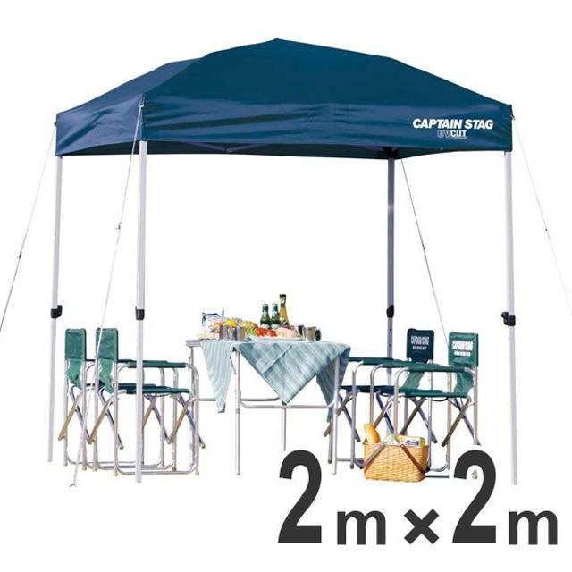 クイックシェード UVカット キャリーバッグ付 2m×2m ( キャプテンスタッグ テント ワンタッチタープ )