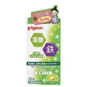 ピジョン サプリメント 葉酸プラス (30粒) 栄養補助食品 葉酸 鉄 ※軽減税率対象商品