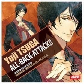 近藤隆 Scared Rider Xechs DRAMATIC CHARACTER CD Vol.2 ALL-BACK-ATTACK!! 津賀ユゥジ 12cmCD Single