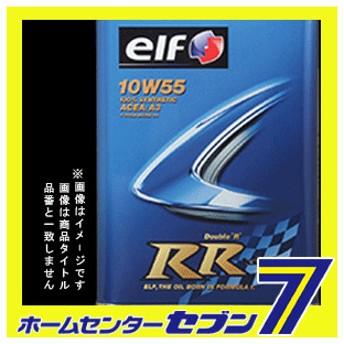 elf RR (DOUBLE R) 10W55 全化学合成油 20Lペール エルフ [エンジンオイル 自動車]