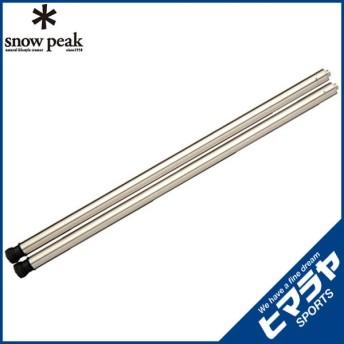 スノーピーク snow peak テーブル 脚 IGT アイアングリルテーブル 660脚セット CK-113