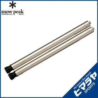 スノーピーク snow peak テーブル用品 IGT アイアングリルテーブル 400脚セット CK-112