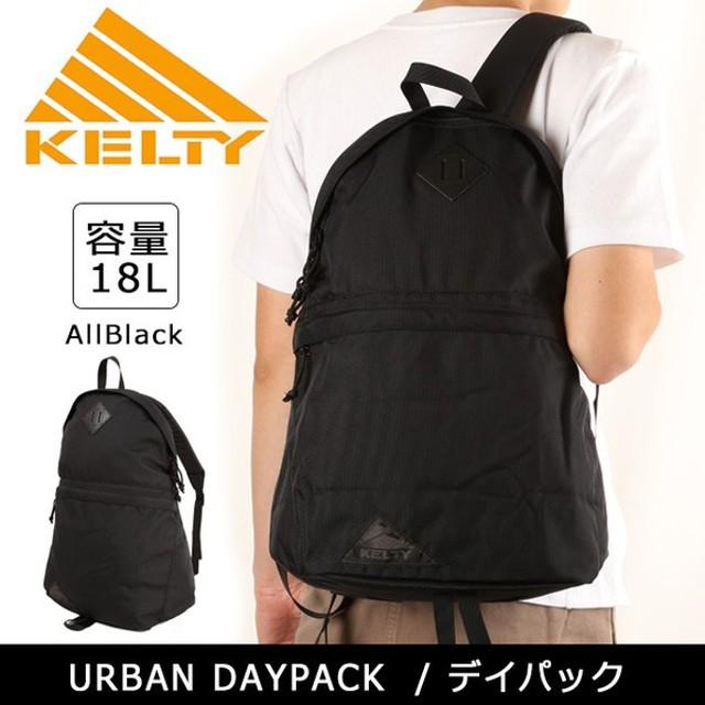 KELTY ケルティー URBAN DAYPACK 18L デイパック リュック 2592086 【カバン】