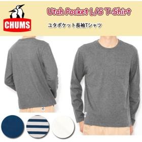 チャムス chums 長袖Tシャツ Utah Pocket L/S T-Shirt ユタポケット長袖Tシャツ CH01-1285 【雑貨】メンズ フェス アウトドア