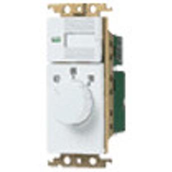 パナソニック 配線金具【WTC5793WK】レンジード用照明スイッチ+レンジフード用スイッチ