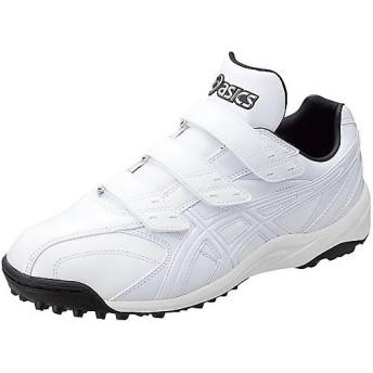 (セール)ASICS(アシックス)野球 トレーニングシューズ BEAMINGLUSTER TR SFT142.010129.0 メンズ ホワイト/ホワイト