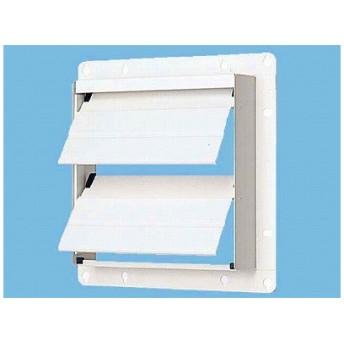 パナソニック 換気扇部材 風圧式シャッター 25cm用 鋼板製 【FY-GAS253】 [◇]