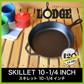 LODGE ロッジ ロジック スキレット 10-1/4インチ | L8SK3 | アウトドア フライパン ロッヂ 料理 鍋 キャンプ フェス