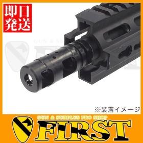 PTS Griffin M4SD マズルブレーキ 14mm逆ネジ エアガン エアーガン 電動ガンパーツ costa