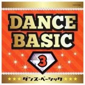 (教材)/ダンス・ベーシック 3 【CD】