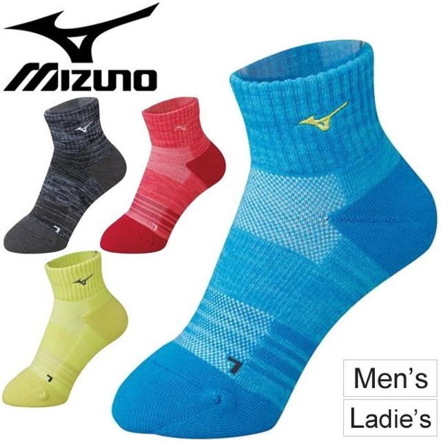 d5fd9fd021e75c ソックス 靴下 メンズ レディース ミズノ mizuno ミドル丈 テニス ソフトテニス バドミントン 卓球 スポーツソックス 男女兼用