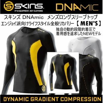2019年継続モデル スキンズ メンズ DNAmic ロングスリーブトップ [M便 1/1][物流]