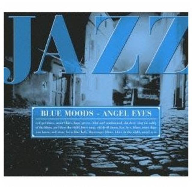 (オムニバス)/アイ・ラヴ ジャズ ブルース〜「貴方と夜とブルースと」 【CD】