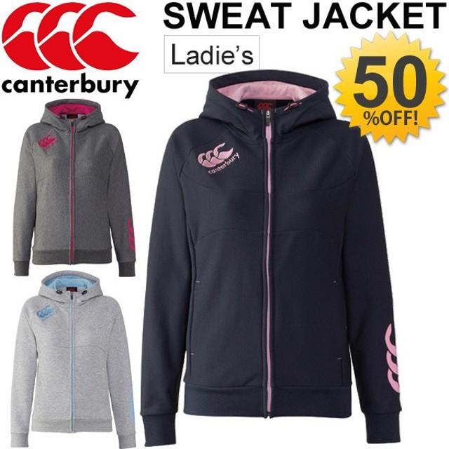 77a356a9280754 カンタベリー レディース トレーニング スウェット ジャケット canterbury スエット 女性 フルジップ パーカー ラグビー ウェア  スポーツウェア 保温性