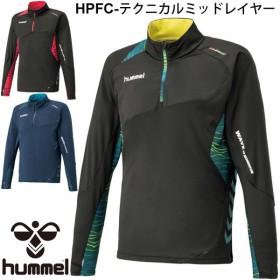 長袖シャツ メンズ レディース/ヒュンメル hummel HPFC-テクニカル ミッドレイヤー シャツ/HAT4058