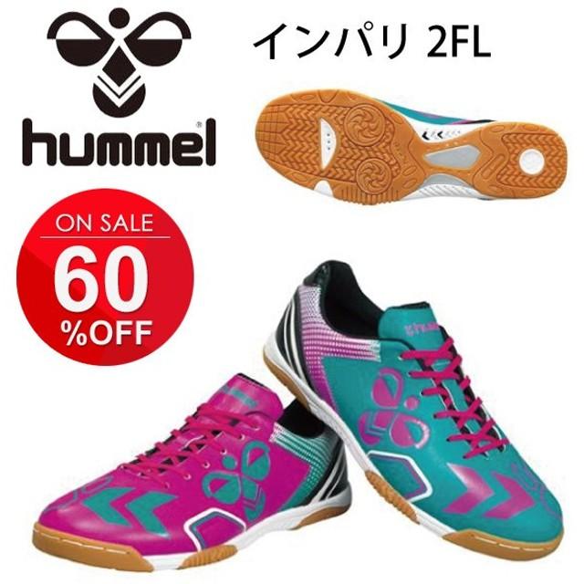 ヒュンメル Hummel/インパリ2FL フットサルシューズ インドアシューズ 屋内用 /靴/HAS5096