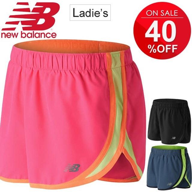 bb52fca543e80 ショートパンツ レディース ニューバランス new balance アクセレレイト 2.5インチ ショーツ ランニング スポーツウェア 女性用 ボトムス