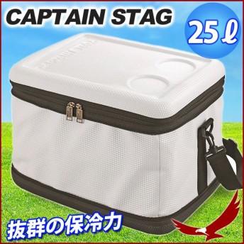 保冷バッグ クーラーボックス キャプテンスタッグ スーパーコールド クーラーバッグ UE-561 容量25L 折り畳み収納可 保冷 アウトドア CAPTAIN STAG