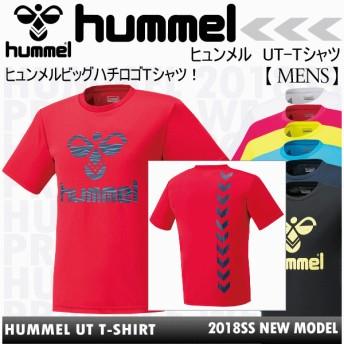 ヒュンメル hummel メンズ UT-Tシャツ HAP4125 半袖シャツ 2018年春夏モデル[M便 1/1][物流]