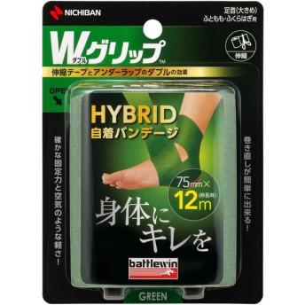 ニチバン バトルウィン Wグリップ 緑 75mm WGP75FGN