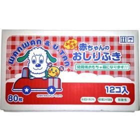 昭和紙工 いないいないばあっ! 赤ちゃんのおしりふき 80枚×12個BOX入