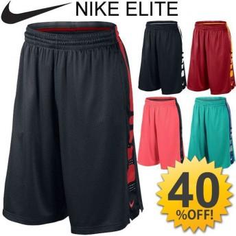 ナイキ メンズ バスケットパンツ ハーフパンツ /NIKE ELITE/DRI−FIT ショートパンツ バスパン /545477