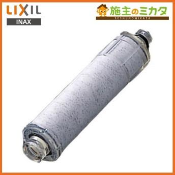INAX LIXIL 交換用浄水カートリッジ JF-20 1個入り(4カ月分) 浄水器 標準タイプ 1本 リクシル