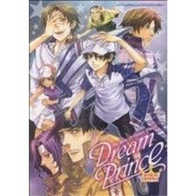 Dream Prince(1) FBS/アンソロジー(著者)