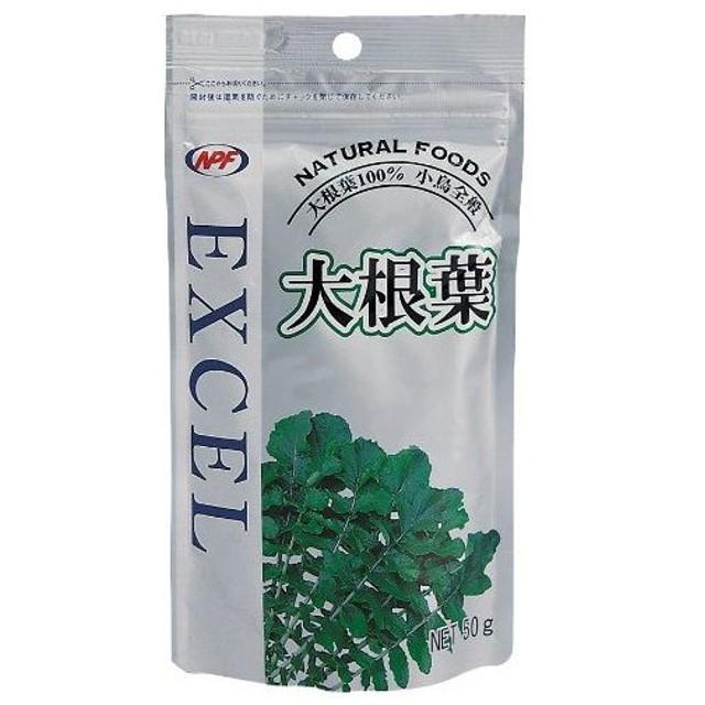 ナチュラルペットフーズ 大根葉(50g) 鳥の栄養補助食品【J】