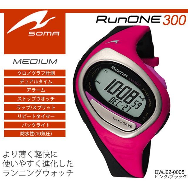 6971862279 ランニングウォッチ 腕時計 メンズ レディース/ソーマ SOMA Run ONE 300(ランワン) ミディアムサイズ