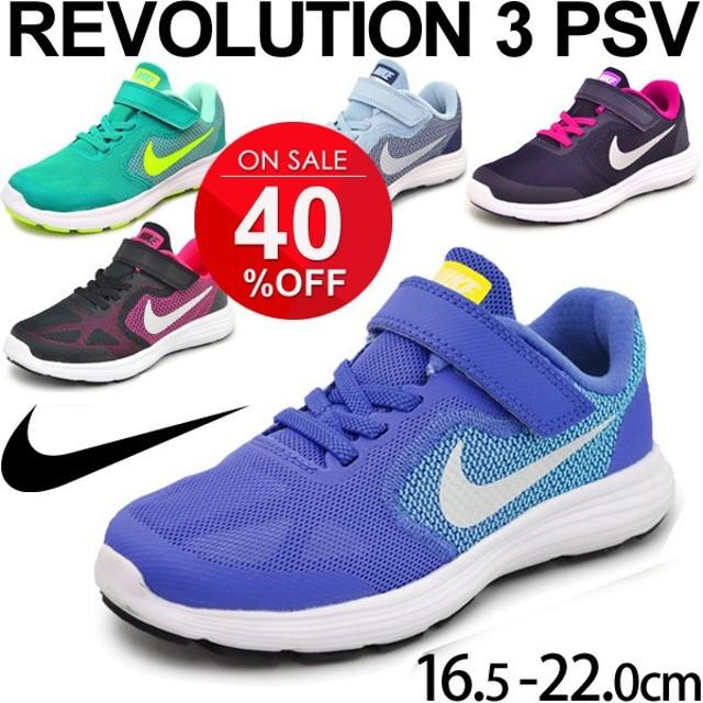 キッズシューズ 男の子 女の子 子ども ナイキ NIKE レボリューション 3 PSV ジュニア スニーカー REVOLUTION 16.5-22.0cm 子供靴 軽量 運動靴/819417