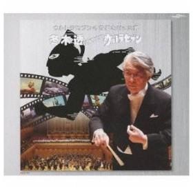 冬木透/冬木透CONDUCTSウルトラセブン 【CD】