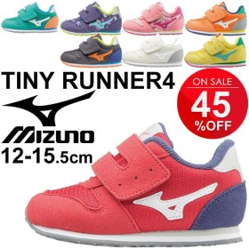 キッズシューズ 子供靴 運動靴 mizuno ミズノ タイニーランナー4 ベビーシューズ  12.0-15.5cm スニーカー こども ベロクロ TINY RUNNER 幼児靴 くつ/K1GD1632