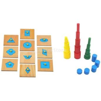 青い木製の幾何学的図形形のペグパズル幼児の就学前の子供のおもちゃ+木製モンテッソーリ材料ミニファミリーセットknoblessシリンダー