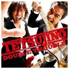 TETSUJINO/ダブル・トラブル 【CD】