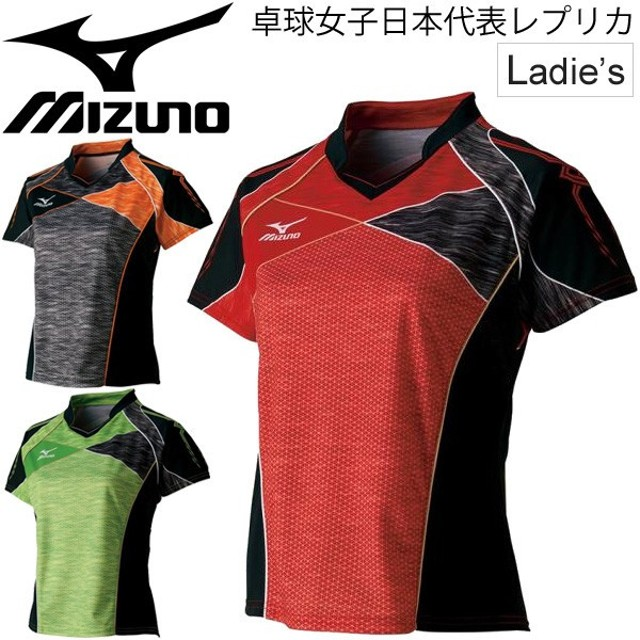 9a5d4bde838bd ゲームシャツ 半袖 レディース ミズノ mizuno ドライサイエンス 卓球ウェア 女性用 テーブルテニス 練習着