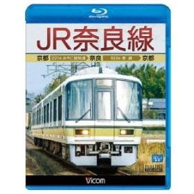 JR奈良線 京都〜奈良〜京都 【Blu-ray】
