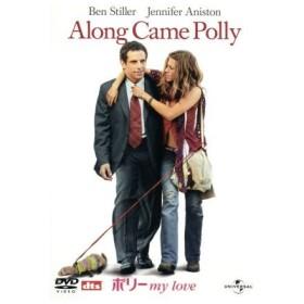 ポリー my love/ジョン・ハンバーグ(監督、脚本),ジェニファー・アニストン,ベン・スティラー