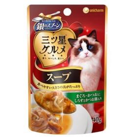 銀のスプーン 三ツ星スープ 猫用 パウチ まぐろ・かつお・しらす・かつお節 40g 12袋 ユニ・チャーム