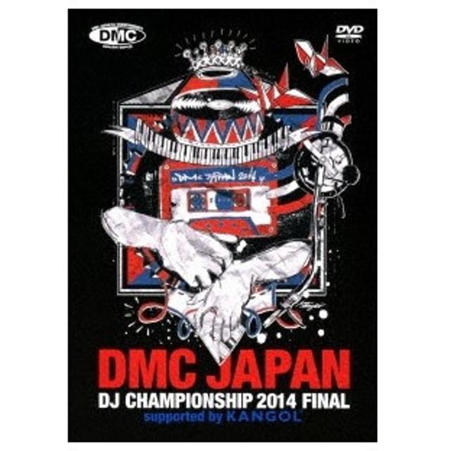 V A )/DMC JAPAN DJ CHAMPIONSHIP 2014 FINAL supported by KANGOL