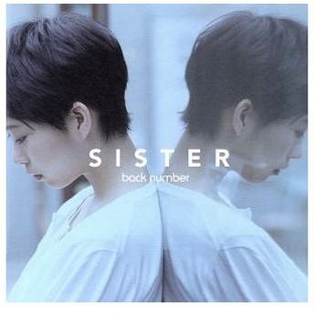SISTER(初回限定盤)(DVD付)/back number