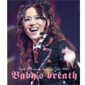 松田聖子/SEIKO MATSUDA CONCERT TOUR 2007 Baby's breath 【Blu-ray】