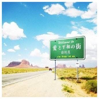 唐川真/愛と平和の街/Tune Of Us 【CD】
