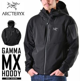 ARC'TERYX アークテリクス Gamma ガンマ MX Hoody ジャケット ソフトシェルジャケット 67062 ブランド【正規取扱店】【Sx】