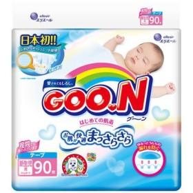 【訳あり 特価】グーン はじめての肌着 新生児(90枚入)