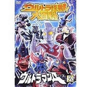 ウルトラ怪獣大百科 ウルトラマンA (エース) 2 【DVD】