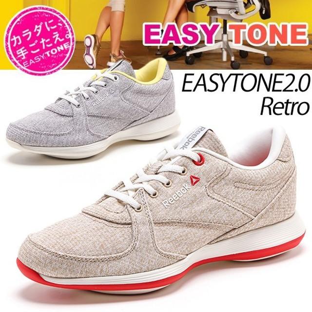 イージートーン/リーボック Reebok レディーススニーカー レトロランニングモデル レディース エクササイズ/EASYTONE2.0 Retro 紗栄子edition Reebok/easytone