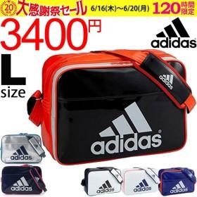 エナメルバッグ アディダス adidas Lサイズ スポーツバッグ ショルダーバッグ RKap Z7679