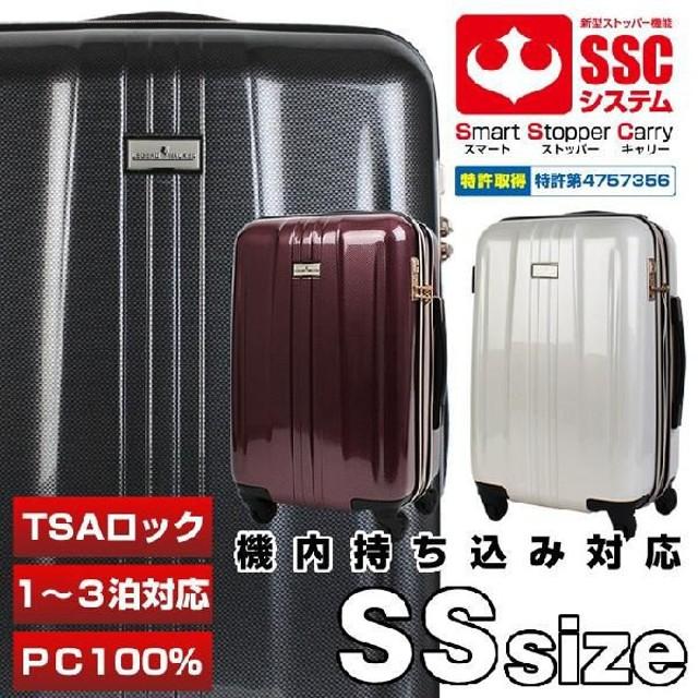 スーツケース キャリーケース キャリーバッグ トランク 小型 機内持ち込み 軽量 おしゃれ 静音 ハード ファスナー 拡張 6701-48